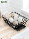 納川廚房碗筷餐具瀝水架水果蔬菜收納籃盤碗碟置物架子晾碗滴水架QM『摩登大道』