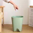 垃圾桶廚房客廳家用牙齒垃圾筒衛生間【奇趣小屋】