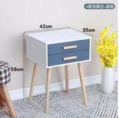 床頭櫃北歐實木儲物櫃日式抽屜櫃整裝