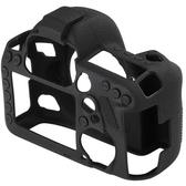 相機套ABT硅膠套 適佳能5D4 5DIV 5D MARK IV 4硅膠保護套相機套相機包