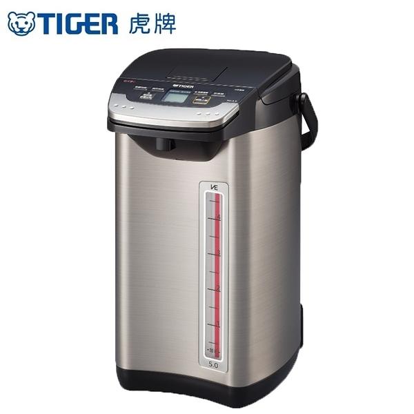【虎牌】日本製無蒸氣VE節能省電真空熱水瓶5公升 PIE-A50R