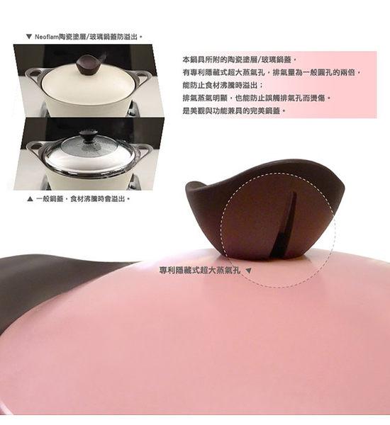 韓國[MEOFLAM] Aeni系列 32cm淺湯鍋+玻璃蓋 EK-AG-L32