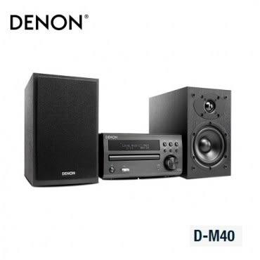 日本DENON M系列HI-FI系統 床頭音響 D-M40 公司貨