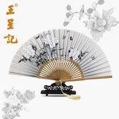 摺扇 扇子中國風古典百花扇日式和風女式折扇禮品扇折疊真絲絹扇 卡菲婭
