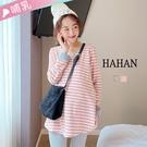 【HA6331】配色反摺袖 條紋傘狀哺乳衣