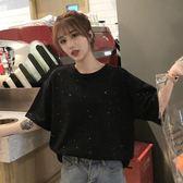7011#ins港風短袖t恤女2019新款寬松喪系閃閃T上衣服#T-BF-03日韓屋