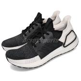 adidas 慢跑鞋 UltraBoost 19 黑 白 Primeknit 360 編織鞋面 頂級緩震舒適 男鞋 運動鞋【PUMP306】 B37704