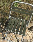 戶外折疊凳椅馬扎成人加厚靠背便攜軍工小板凳釣魚椅家用igo爾碩數位3c