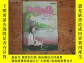 二手書博民逛書店罕見簡單就是美Y13917 蘋果米 出版2007