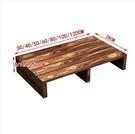 實木放腳架擱腳架實木腳踏板墊腳凳踏腳辦公桌擱腳凳擱腳板腳墊 8號店WJ