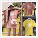 Adidas 愛迪達 三葉草 長版T桖 連身裙 新款 圓領 運動 女上衣 粉紅色DP7698 芥茉黃CW0706/澤米