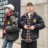 工廠批發價不退換防風保暖2018冬季新款韓版棉服情侶裝羽絨服棉衣外套學生寬松大碼棉襖(1056A)