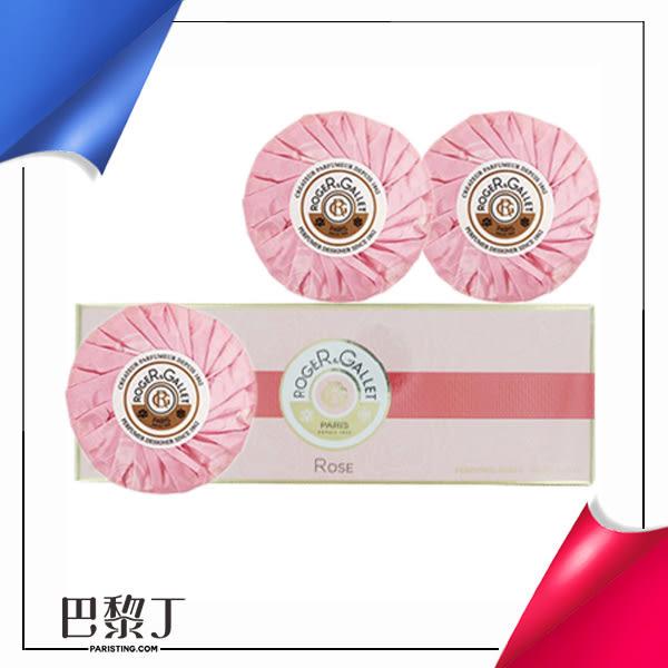 ROGER & GALLET 孟加拉玫瑰香水皂禮盒 100g(3入組)【巴黎丁】