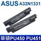 華碩 ASUS A32N1331 原廠規格 電池 P2520 P2530UJ P2538U P2538UA P2538U