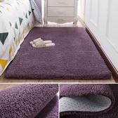 臥室床邊地毯網紅ins客廳茶幾少女心滿鋪可愛房間床前地墊 叮噹百貨