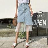 新款女裝氣質網紗拼接百搭高腰顯瘦學生中長款A字牛仔半身裙      時尚教主