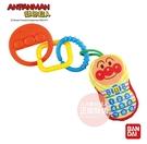 正版授權 ANPANMAN 麵包超人 環環相扣 嬰兒咬咬吊環 嬰幼兒玩具 COCOS AN1000