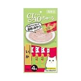 寵物家族-日本CIAO啾嚕肉泥(雞肉+魷魚)14g*4入 SC-79