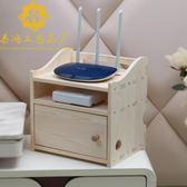 插座路由器收納保護盒實木制置物架集線盒 LQ3084『科炫3C』