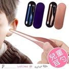 兒童發光耳勺鑷子 掏耳棒 挖耳勺套組