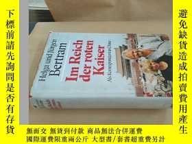 二手書博民逛書店IM罕見REICH DER ROTEN KAISER 德文原版Y