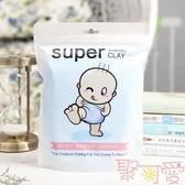寶寶手足印泥手腳印新生兒童手印泥滿月彌月紀念品【聚可愛】