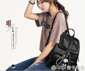 小型後背包包旅行女土軟皮質被包中學生書包青少年韓版女士雙肩包   (橙子精品)