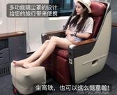 充氣腳墊按壓自動充氣腳墊長途飛機經濟艙升艙睡覺神器坐火車汽車旅行神器 喵喵物語