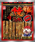 寵物家族-燒肉工房#17蜜汁香醇起司棒16支