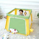 寶寶安全圍欄海洋球池嬰幼兒學步圍欄寶寶兒童游戲屋嬰幼兒防護欄igo  蓓娜衣都