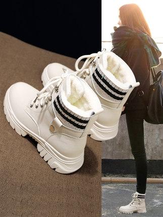 馬丁靴 雪地靴女2020年新款女鞋百搭鞋子秋冬季棉鞋加絨加厚馬丁靴短靴子【快速出貨】