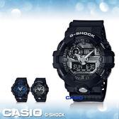 CASIO 卡西歐 手錶專賣店 GA-710-1A 時尚雙顯 G-SHOCK 男錶 橡膠錶帶 礦物玻璃鏡面