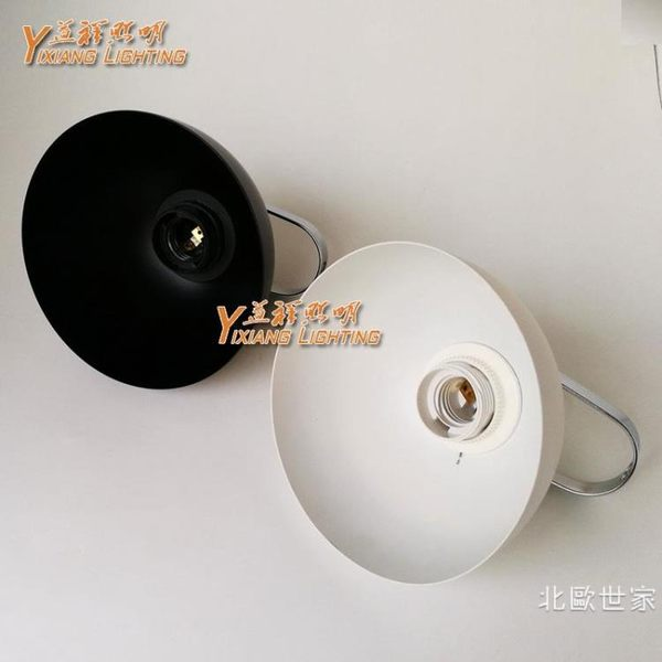 臺燈落地燈燈罩白色黑色鐵燈罩E27螺口燈頭美式燈燈罩DIY燈具配件