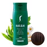 Sastty 利尻昆布染髮劑_咖啡色 (深棕色) 日本第一台灣代理 植萃染髮【原價1280,限時特