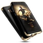 三星手機殼三星s8手機殼個性創意三星s8  手機殼男款潮牌s8 plus矽膠全包防摔 數碼人生