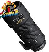 【24期0利率】NIKON AF 80-200mm F2.8D (80-200) 小黑三 公司貨