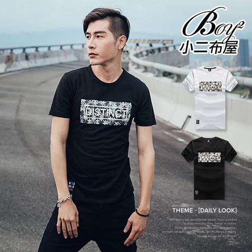 短T 設計感拼圖DISTINCT短袖上衣T恤 【NW628104】