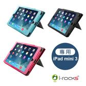 [富廉網] i-rocks 艾芮克 IRC29B iPad mini 3 專用皮革保護皮套