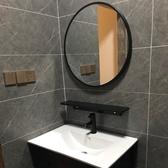 化妝鏡北歐浴室鏡子衛生間壁掛免打孔圓鏡廁所洗手間帶置物架梳妝圓形鏡-凡屋