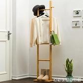 簡易衣帽架落地實木臥室掛衣架子家用衣服收納簡約現代客廳置物架