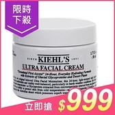 Kiehls契爾氏 冰河醣蛋白保濕霜(50ml)【小三美日】$1215