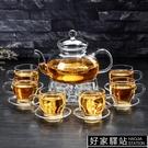 聚千義加厚玻璃功夫茶具套裝家用過濾耐熱玻璃泡茶花茶壺整套組合