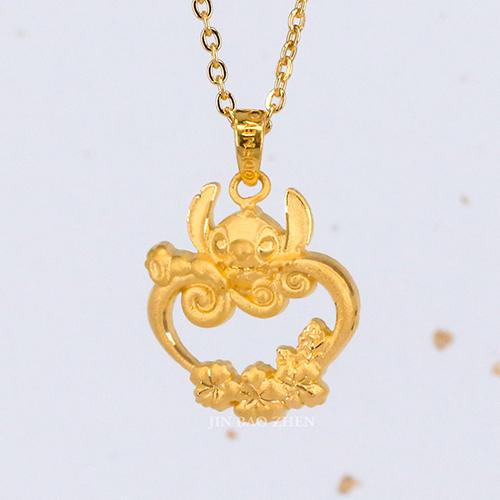 迪士尼系列金飾-黃金墜子-心花開史迪奇(加贈金色鋼鍊)