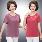 2020夏新款中老年媽媽夏裝短袖T恤繡花修身上衣大碼寬鬆 快速出貨