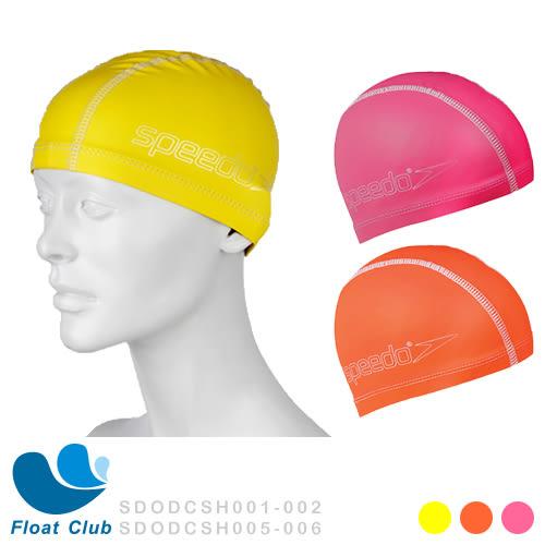 Speedo 兒童 泳帽 合成 Pace cap 外層PU塗層 貼合頭型 ; 內層彈性布料 不拉扯頭髮