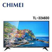 CHIMEI 奇美 TL-32A600 32吋 無段式藍光調節LED液晶電視【公司貨保固3年+免運】