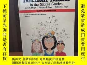 二手書博民逛書店Mental罕見Math in the Middle Grade