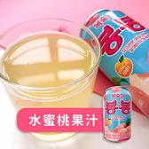 韓國 海太 HAITAI 水蜜桃果粒果汁 340ml 飲料 水果
