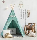 遊戲帳篷小頑童印第安兒童帳篷男女孩寶寶北歐ins裝飾家用布藝游戲屋室內xw 全館免運