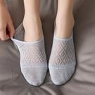 網眼襪子女純棉短襪淺口夏天